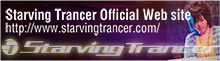Starving Trancer Official Web Site